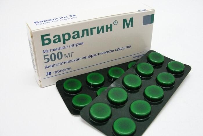 Одна таблетка Баралгина поможет снять боль