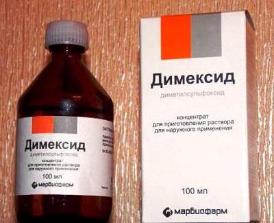 Димексид разбавляют с водой 1 к 5