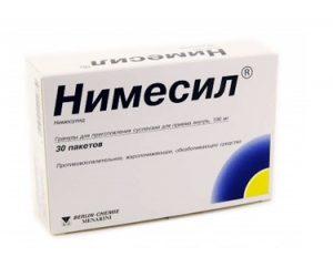 Нимесил назначается для расслабления мышц предстательной железы