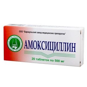 Для лечения простатита назначается Амоксициллин