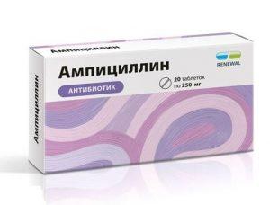 Лечение простатита проводится при помощи Ампициллина