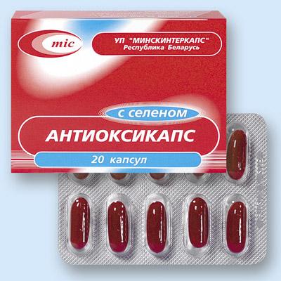Антиоксикапс повышает опорные силы организма для противостояния инфекции