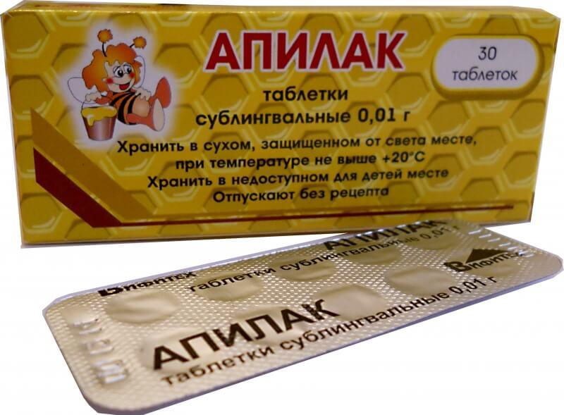 Апилак можно употреблять при отсутсвии аллергии на маточное молочко