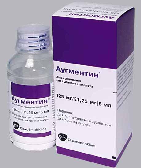 Аугментин убивает бактерии внутри организма