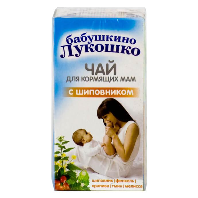 Чай Бабушкино лукошко стимулирует выработку молока