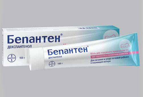 Бепантен - самое эффективное средство от трещин на сосках
