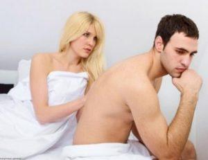 Аденома простаты вызывает появление боли при половом акте