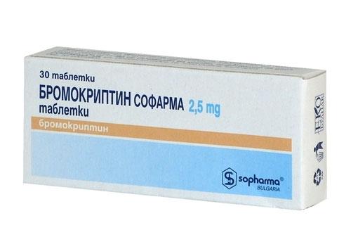 Для быстрого прекращения выработки молока назначается Бромокриптин