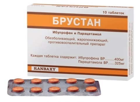 Брустан - самый сильный разрешенный препарат