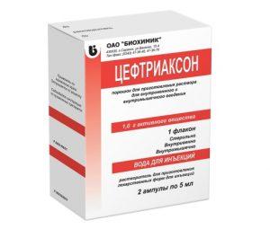При простатите назначается препарат Цефтриаксон