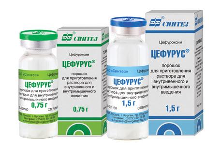 Цефурус - сильнодействующий препарат для борьбы с очагами бактерий