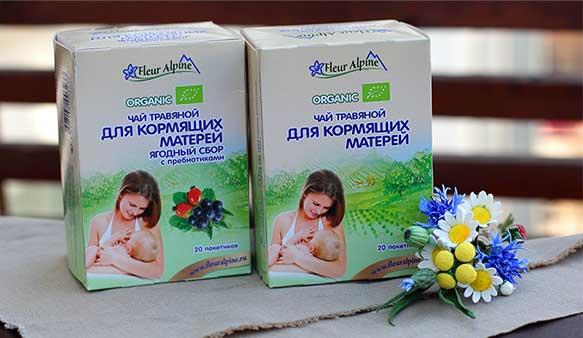 Травяные чаи увеличивают количество грудного молока