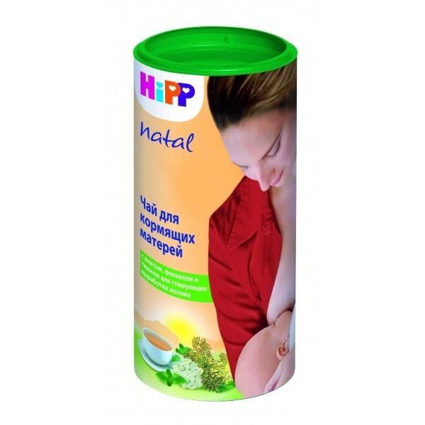 Чай для лактации Hipp содержит в составе витамины и минералы