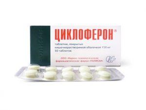 Для лечения простатита назначается препарат Циклоферон