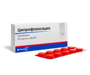 Ципрофлоксацин назначают при хроническом бактериальном простатите