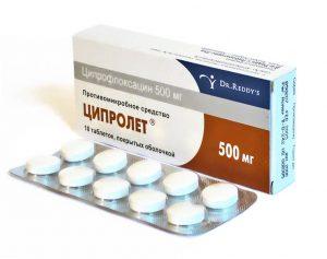 Для лечения бактериального простатита назначается Ципролет