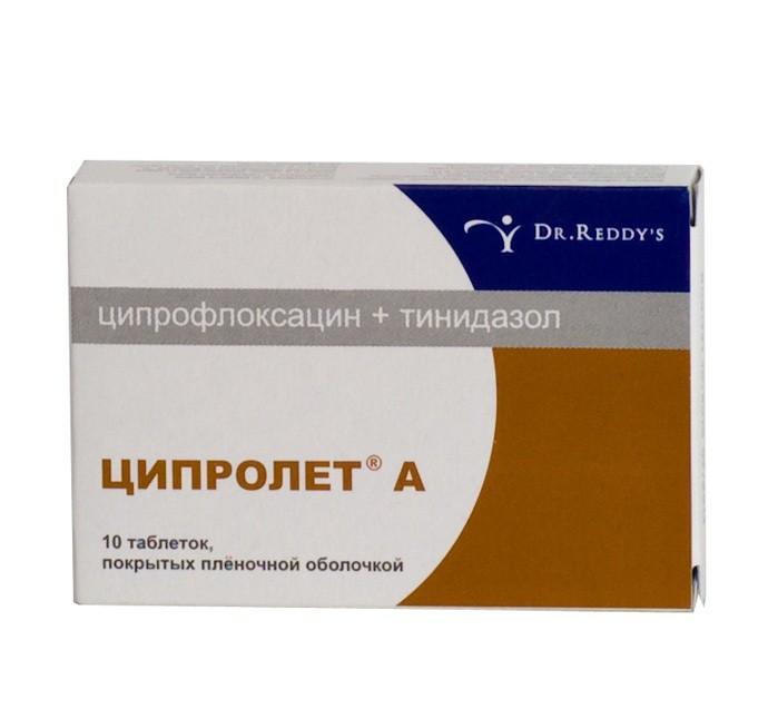 Вобэнзим - инструкция по применению, таблетки, цена (Таблетки мастопатия от чего они)