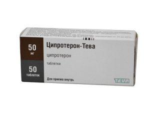 Ципротерон позволяет добиться временного бесплодия у мужчины