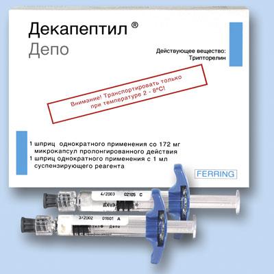 Декапептил-депо используется в терапии фиброаденомы