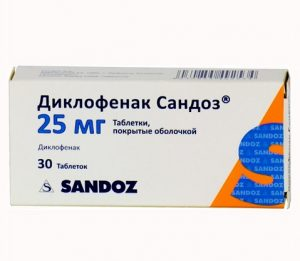 Диклофенак устраняет мышечную боль при простатите
