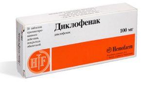 Диклофенак устраняет боль при простатите