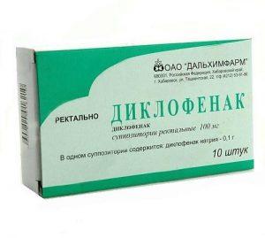 Диктофенак - это противовоспалительный препарат от простатита