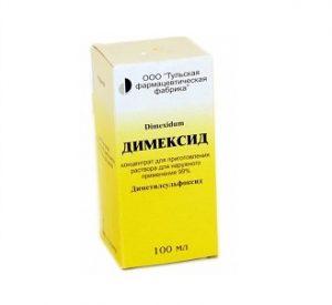 Димексид применяется для приготовления клизм от простатита