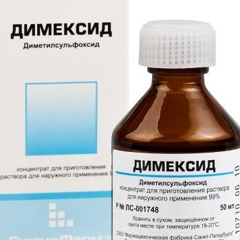 Димексид используется исключительно по рекомендации врача