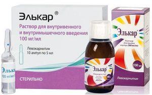 Перед употреблением препарата Элькар следует проконсультироваться с врачом