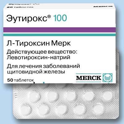 Эутирокс восполняет дефицит гормонов щитовидной железы