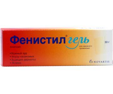 Фенистил гель используется в качестве местного препарата от аллергии