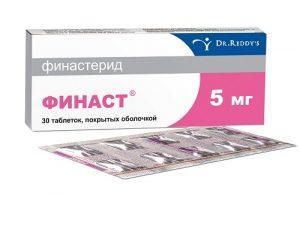 Для лечения аденомы простаты назначается Финастерид