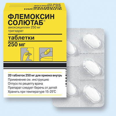 Флемоксин Солютаб не вызывает аллергических реакций