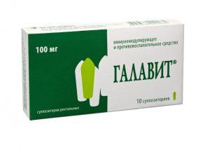 Для укрепления иммунитета при простатите назначается Галавит