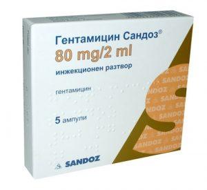 Гентамицин относится к препаратам широкого спектра действия