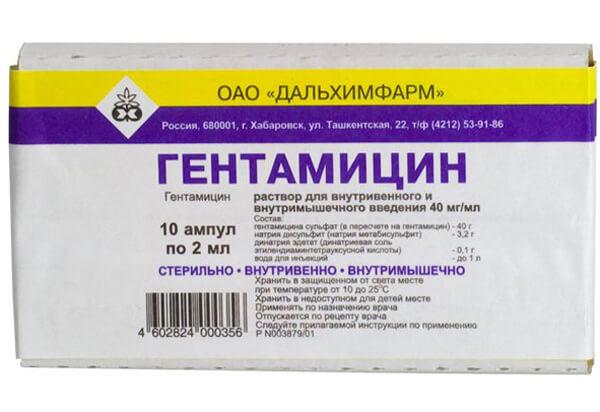Для лечения мастита используют антибиотик Гентамицин