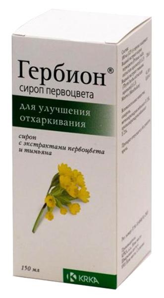Гербион облегчает выведение мокроты
