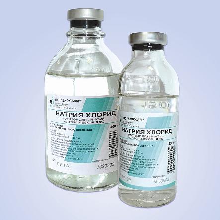 Для терапии гиповолемии назначается хлорид натрия
