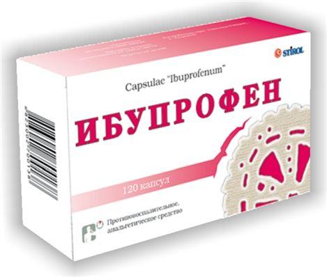 Аспирин можно заменить на Ибупрофен