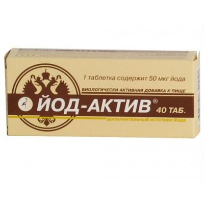 Для лечения назначают препараты с высоким содержанием йода