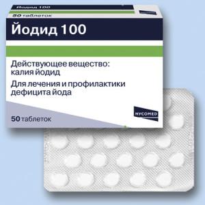 Для лечения эндемического зоба назначается Йодид
