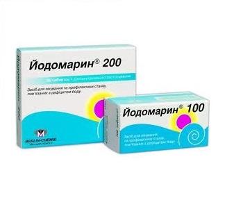 Йодомарин выпускается в двух дозировках - 100 и 200 мг
