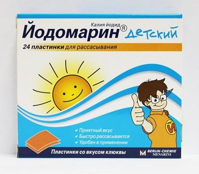 Для терапии заболеваний щитовидной железы назначается детский Йодомарин