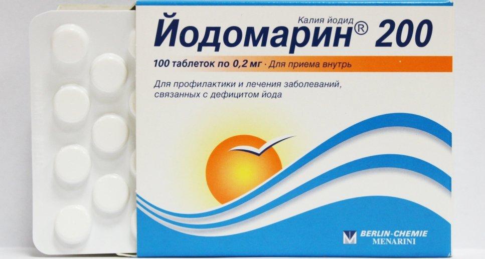 Для профилактики врожденного гипотиреоза беременным женщинам назначаются препараты йода