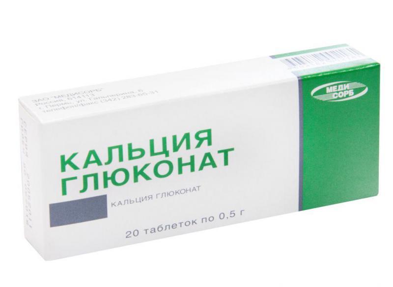 Глюконат кальция назначается обычно в виде таблеток
