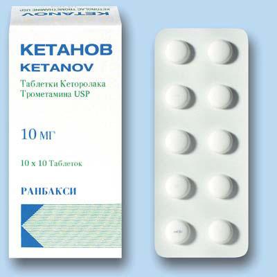 Для обезболивания можно использовать Кетанов