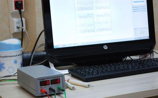 Компьютерная рефлесотерапия - это современная методика лечения патологий щитовидной железы