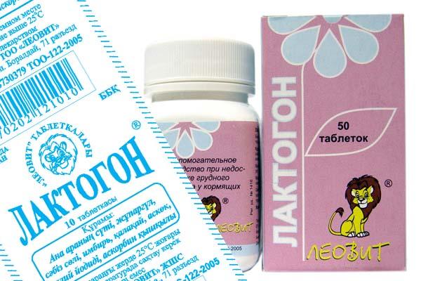 Таблетки Лактогон стимулируют выработку молока