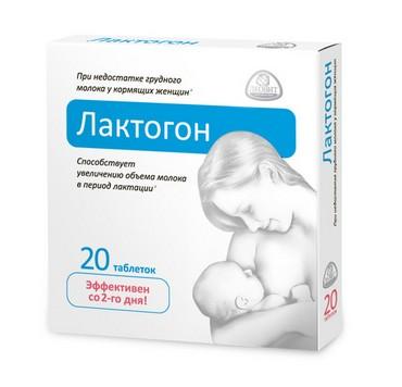 Лактогон не только увеличивает лактацию, но и нормализует нервную систему малыша