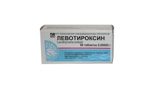 Для поддержки нормального функционирования щитовидной железы назначается прием Левотироксина